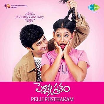 Pelli Pusthakam (Original Motion Picture Soundtrack)