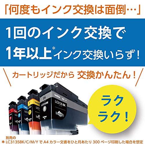 ブラザープリンター大容量インク型A4インクジェット複合機DCP-J988N(ファーストタンク/ADF/有線・無線LAN/手差しトレイ/両面印刷)