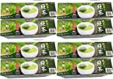 Kirkland Signature Ito En Matcha Blend (Green Tea), 100% Japanese Green Tea Leaves, Box of 100 Tea Bags (Pack of 2 Boxes) Pack of 4