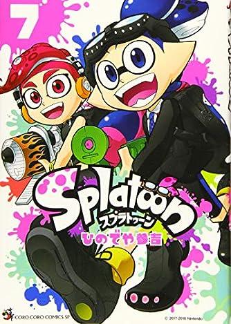 Splatoon (7) (てんとう虫コミックススペシャル)