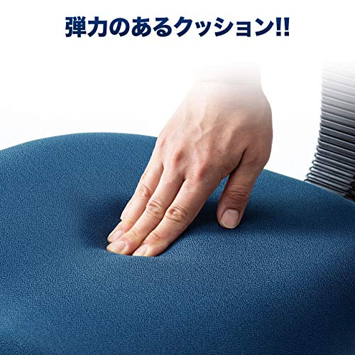 SANWASUPPLYSNC-A1ABLOAチェアブルー固定肘