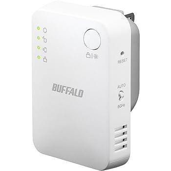 BUFFALO WiFi 無線LAN中継機 WEX-1166DHPS/N 11ac/n/a/g/b 866+300Mbps ハイパワー コンパクトモデル 簡易パッケージ 日本メーカー【iPhone12/11/iPhone SE(第二世代) メーカー動作確認済み】