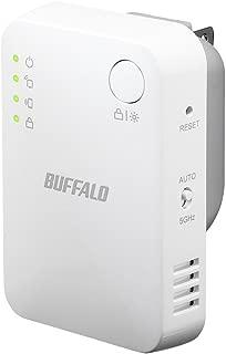 BUFFALO WiFi 無線LAN中継機 WEX-1166DHPS 11ac/n/a/g/b 866+300Mbps ハイパワー コンパクトモデル 【iPhoneX/iPhoneXSシリーズ メーカー動作確認済み】