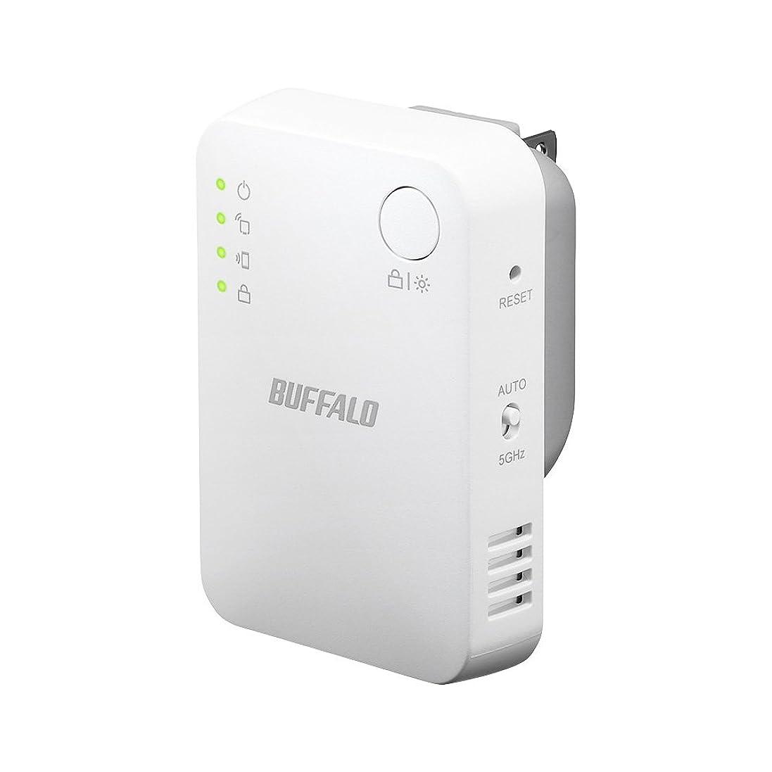 バーガー暗唱する株式BUFFALO WiFi 無線LAN中継機 WEX-1166DHPS 11ac/n/a/g/b 866+300Mbps ハイパワー コンパクトモデル 【iPhoneX/iPhoneXSシリーズ メーカー動作確認済み】