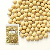 大分県産大豆 (500g)