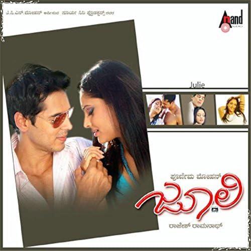 Kunal Ganjawala feat. Udit Narayan, Chaitra & Priya Darshini