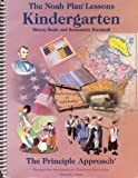 The Noah Plan Lessons Kindergarten