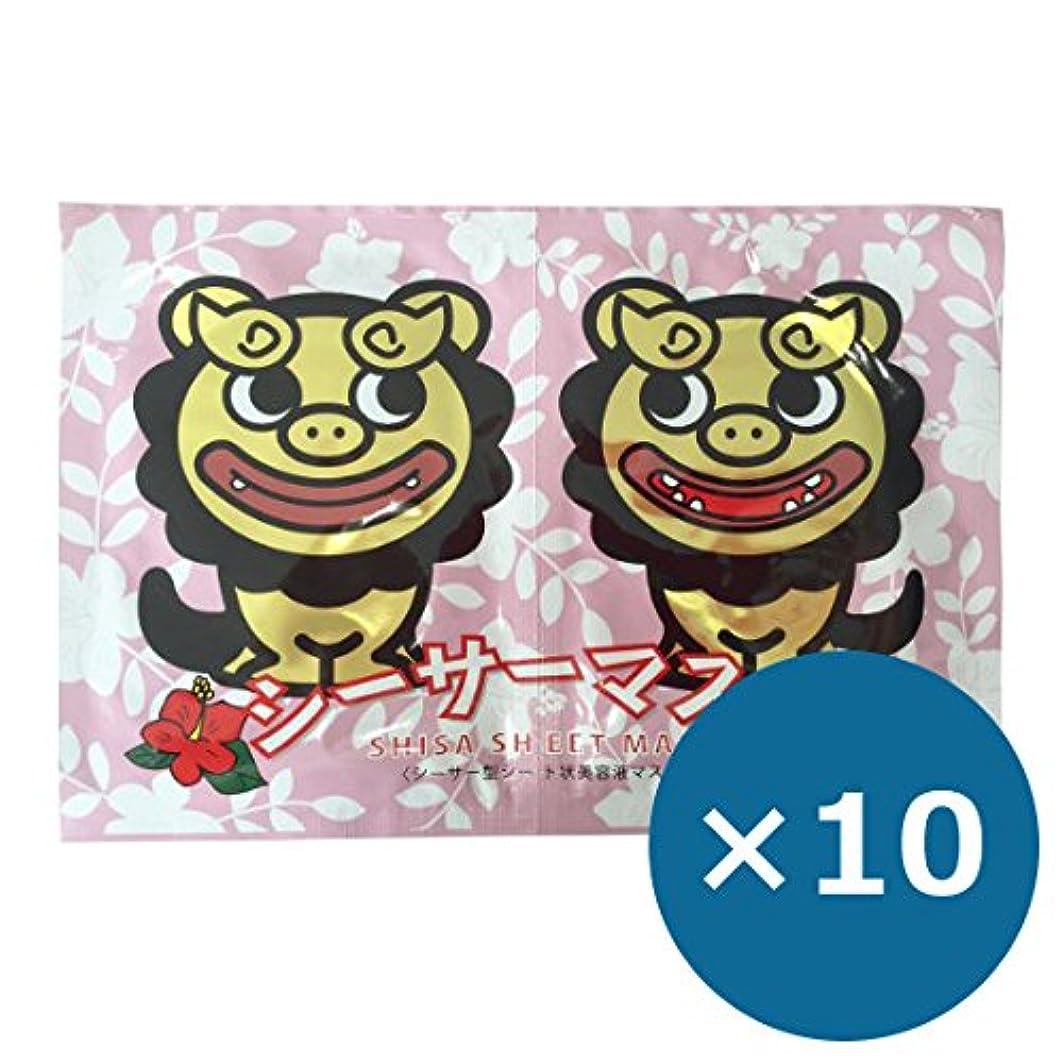 おばあさん提案叱るちゅらら シーサーマスク ちゅらシーサー 20ml×2枚×10組