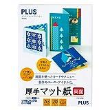 プラス インクジェット用紙 厚手マット紙 両面 A3 20枚入り IT-W142MC 46-119
