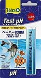 テトラ (Tetra) テスト試験紙 pH