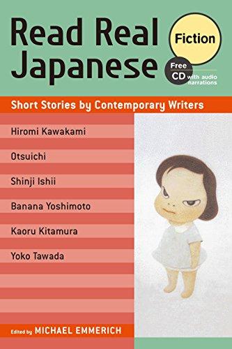 Japanese Language Fiction