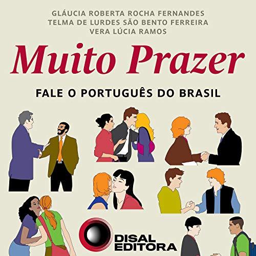 『Muito Prazer』のカバーアート