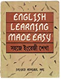 ENGLISH LEARNING MADE EASY: ENGLISH LEARNING FOR BENGALI READERS