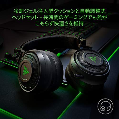 Razer(レイザー)『Nari』