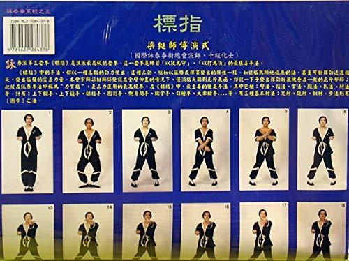 Wing Tsun Poster Nr.3: BIU-TZE Kara