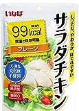 いなば食品 サラダチキン プレーン 90g ×8個