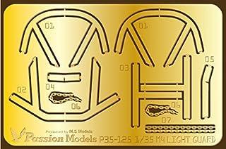 パッションモデルズ 1/35 M4A3シリーズ ライトガード 2枚入 タミヤMM 35250/35251/35346用 エッチングセット P35-125