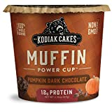 Non-GMO, and no preservatives with 12g protein and 6g fiber per serving