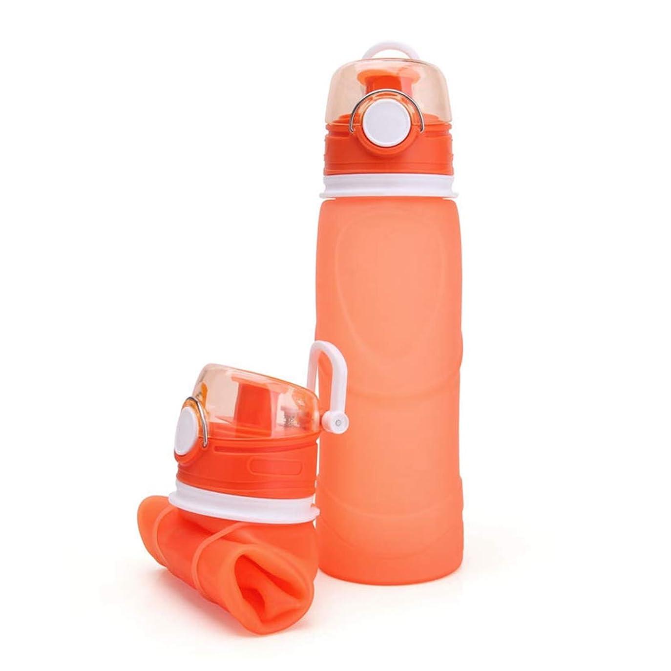区別視聴者大洪水YIJUPIN アウトドアスポーツ旅行は折り畳むことができますシリコンウォーターバッグ便利な旅行ウォーターカップ(750ミリリットル) (色 : オレンジ)
