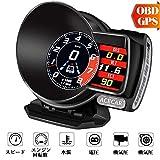 HUD ヘッドアップディスプレイ ACECAR 追加メーター OBD2 GPS 故障診断 吸気圧 タービン圧 異常コードクリア・読み取る ECUデータ スピード超過警報など 12V