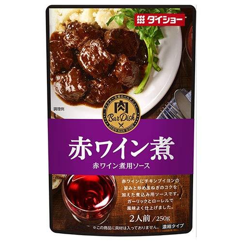 ダイショー 肉BarDish 赤ワイン煮用ソース 250g×20袋入