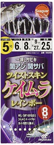 ハヤブサ(Hayabusa) 一押しサビキ 関アジ関サバ ツイストケイムラレインボー 5-6 SS206-5-6