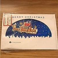 オルゴール付きクリスマスカード