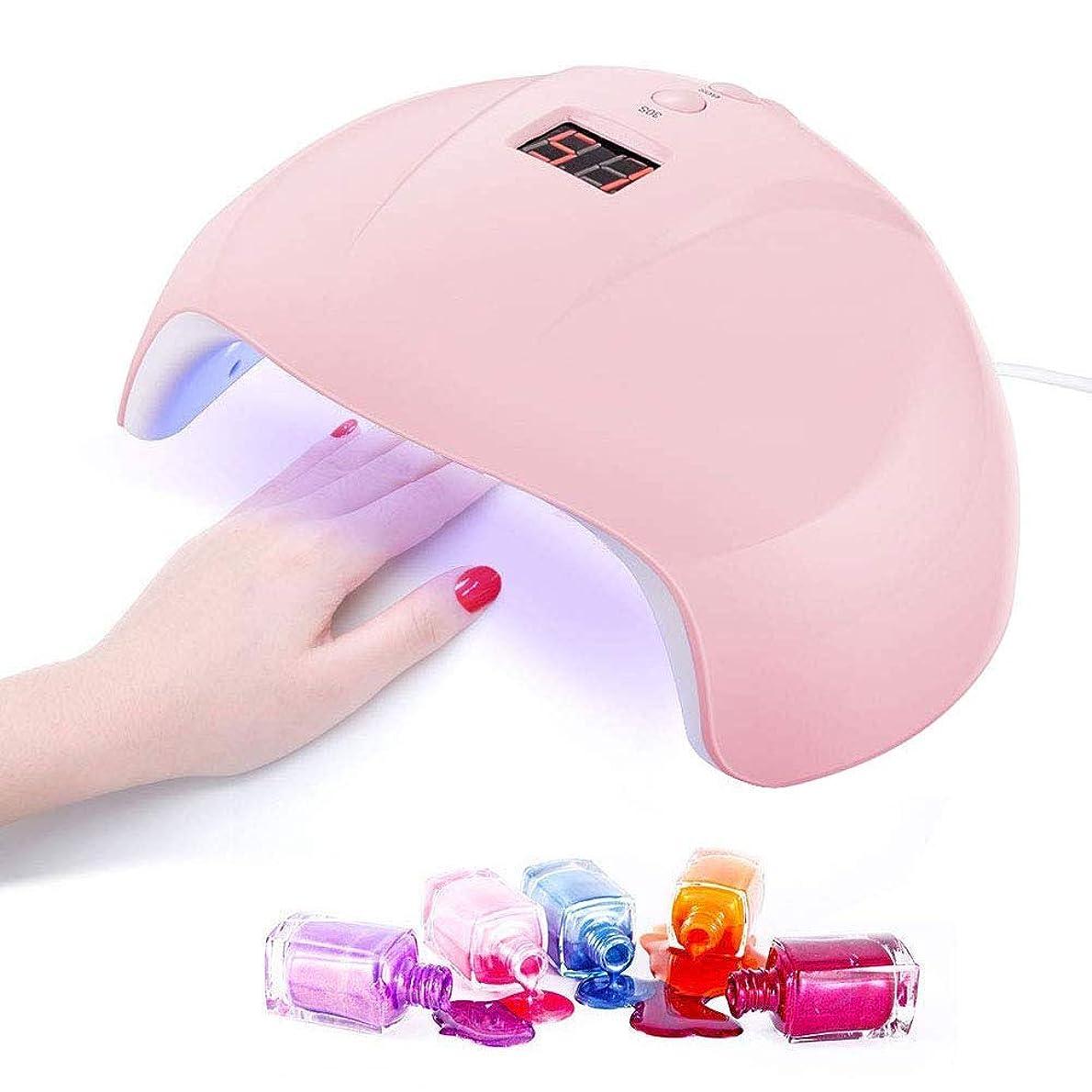 振る舞い故障政治家グレファイディンナイトライトネイルマシン36W 12 LED USB液晶ディスプレイUVネイルライトジェルポリッシュドライヤーマニキュアランプ - ピンク