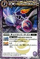 バトルスピリッツ/第17弾/C/BS17-011/キャメロット・ナイト/スピリット/紫/2