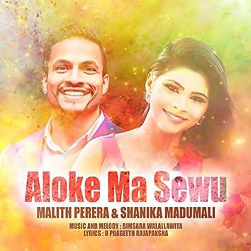 Aloke Ma Sewu - Single