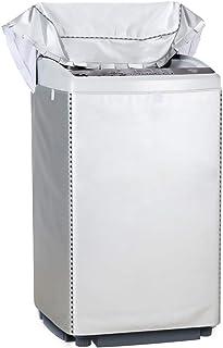 [Mr.You]洗濯機カバー 防水 防塵 防湿 紫外線3年耐久 オックスフォード マジックテープ 全自動<日本正規2年保証> 防水生地【S】4.5-6KGに対応