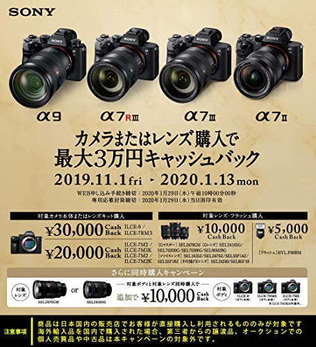 SONY(ソニー)『FE85mmF1.8(SEL85F18)』