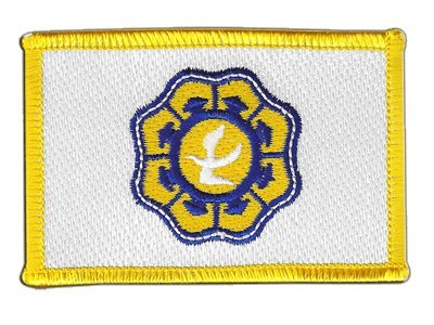 Aufnäher Patch Flagge Zypern Nikosia - 8 x 6 cm