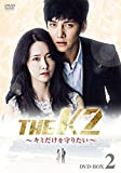 THE K2 ~キミだけを守りたい~ DVD-BOX2[DVD]