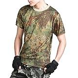 (ガンフリーク) GUN FREAK 迷彩柄 半袖 Tシャツ タクティカル ストレッチ メッシュ サバゲー (マンドレイク グリーン, L)