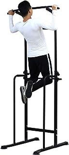 WASAI(ワサイ) ぶら下がり健康器 懸垂マシン【高さ約225cm/10+1段階調節/八字土台】懸垂 器具 筋肉トレーニング チンニングスタンド 大型マシン MK518N
