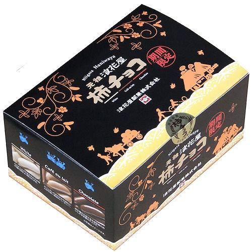 【新潟県限定】 柿チョコセットTP 5g×15袋