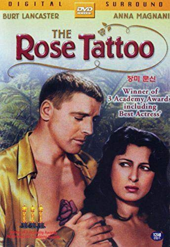 The Rose Tattoo (1955) UK Region 2 compatible ALL REGION DVD