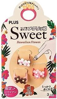 プラス メクリッコ SWEET(スウィート) ハワイアンフラワー2 Sサイズ