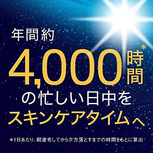 ソフィーナiP(アイピー)ソフィーナiPUVレジストリッチクリーム日焼け止め30G