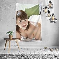 タペストリー 壁掛け Akb48平嶋夏海(ひらじま なつみ、Natsumi Hirajima) 壁飾り 家 リビングルーム ベッドルーム 部屋 飾り 装飾布 ホームデコレーション 多機能人気 おしゃれ飾り152X102cm