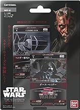 STAR WARS Trading Card Battle 構築済みスターター ダークサイドデッキ(仮) 【SWST-02】