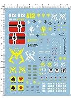 MS-06S ザクII MS IGLOO2 A12 デカール水転写式 「並行輸入品」