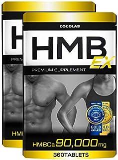 COCOLAB HMB EX サプリメント【ボディメイクコンテスト優勝者監修】 90,000㎎ 360タブレット 30~60日分 筋トレ トレーニング 日本製(2袋セット)