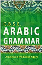CBSE Arabic Grammar