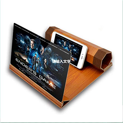 Phone Magnifier Screen, 12' 3D Magnifying Glass for Smartphones Foldable Projector Magnifier Wooden Phone Holder (Brown)