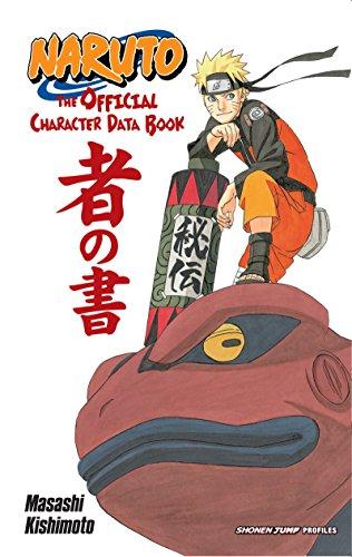 NARUTO OFFICIAL CHAR DATA BOOK (Naruto: The Official Character Data Book)