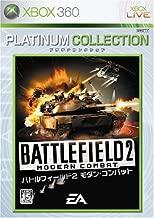 Battlefield 2: Modern Combat (Platinum Collection) [Japan Import]