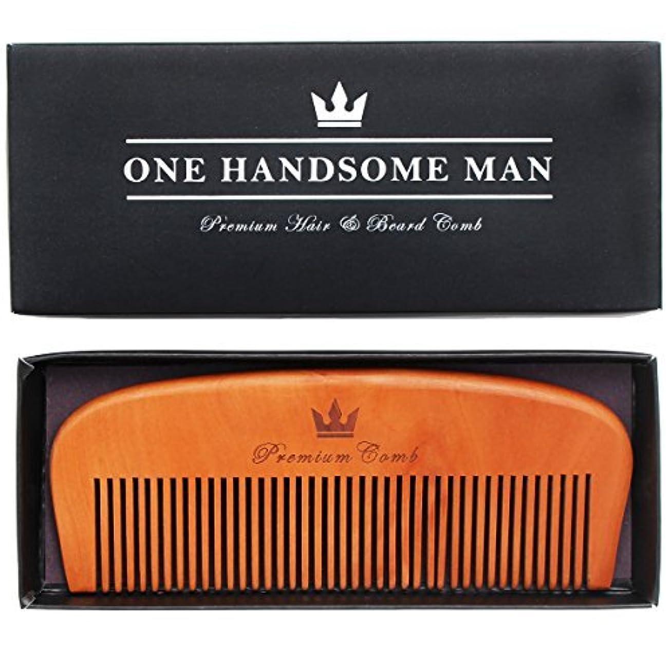 桃高齢者ソーダ水Premium Hair and Beard Comb - Quality Design with Gift Box. Perfect for Beards, Mustaches, or Head Hair. [並行輸入品]