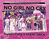 Poppin'Party×SILENT SIREN対バンライブ「...[Blu-ray/ブルーレイ]
